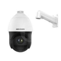 riasztóbolt, riasztobolt, Hikvision DS-2AE4215TI-D (E) 2MP Turbo HD Speed dome kamera