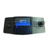 riasztóbolt, riasztobolt, Hikvision DS-1100KI IP kamera vezérlő